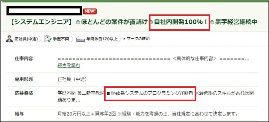 webkei