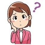 業務請負、特定派遣、偽装請負、一般派遣の違いとは?
