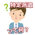 tokuhatoha