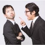 自責と他責の違いを知ろう-他人のせいでは転職は成功しない